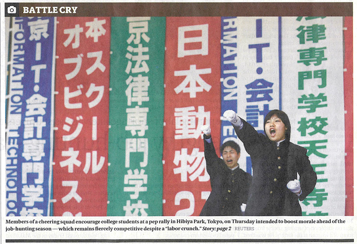 the japan times 記事